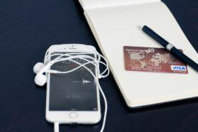 mobile Fundrasing im online Fundraising